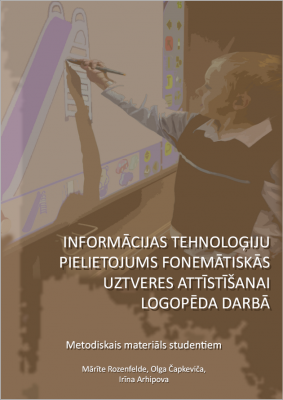 Cover for INFORMĀCIJAS TEHNOLOĢIJU PIELIETOJUMS FONEMĀTISKĀS UZTVERES ATTĪSTĪŠANAI LOGOPĒDA DARBĀ