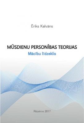 Cover for Mūsdienu personības teorijas. Mācību līdzeklis